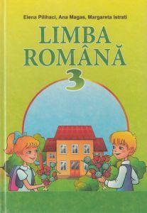 Підручники для школи Румунська мова  3  клас           - Пілігач О. Г.