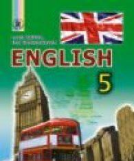 Підручники для школи Англійська мова  5 клас           - Самойлюкевич І. В.