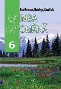 Підручники для школи Румунська мова  6 клас           - Говорнян Л.
