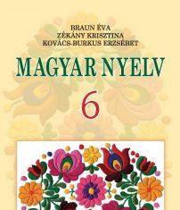 Підручники для школи Угорська мова  6 клас           - Браун Є. Л.