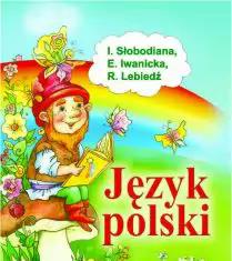 Підручники для школи Польська мова  2 клас           - Слободяна І.