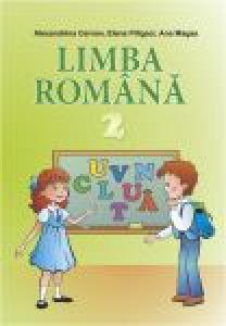 Підручники для школи Румунська мова  2 клас           - Чернова О. Г.