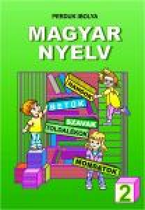 Підручники для школи Угорська мова  2 клас           - Пердук І. Е.