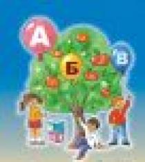 Підручники для школи Буквар  2 клас           - Кеслер С. М.