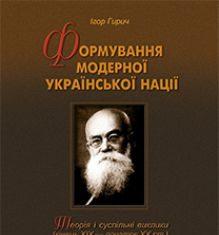 Підручники для школи Історія України  9 клас 10 клас 11 клас         - Гринич Б.І.