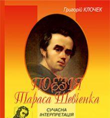 Підручники для школи Українська мова  10 клас 11 клас          - Глазова О. П.