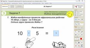 Підручники для школи Математика  1 клас           - Богданович М. В.