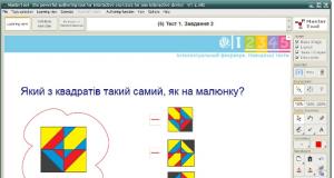Підручники для школи Математика  1 клас 2 клас 3  клас 4 клас        - Богданович М. В.