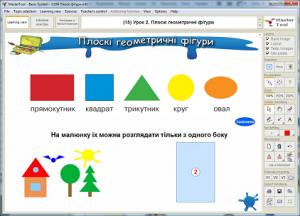 Підручники для школи Образотворче мистецтво  2 клас           - С. К. Трач