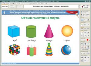 Підручники для школи Образотворче мистецтво  1 клас           - Сергієнко В. В.