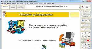 Підручники для школи Сходинки до інформатики  2 клас           - Коршунова О. В.