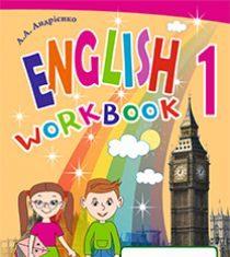 Підручники для школи Англійська мова  1 клас           - Несвіт А. М.