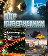 Підручники для школи Фізика  10 клас 11 клас          - Возняк Г. М.