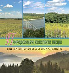 Підручники для школи Географія  9 клас 10 клас 11 клас         - Гетьман В.І.