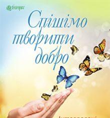 Підручники для школи Літературне читання  1 клас 2 клас 3  клас 4 клас        - Гнатюк О. В.
