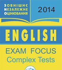 Підручники для школи Англійська мова  10 клас 11 клас          - Євчук О. В.