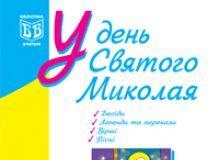 Підручники для школи Виховна робота  1 клас 2 клас 3  клас 4 клас        - Дреботюк С.