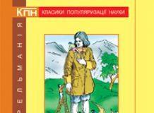 Підручники для школи Геометрія  7 клас 8 клас 9 клас 10 клас 11 клас       - Афанасьєва О.М.