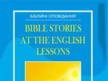 Підручники для школи Англійська мова  10 клас 11 клас          - Зайковскі С.А.