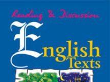Підручники для школи Англійська мова  7 клас           - Зайковскі С.А.