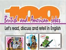Підручники для школи Англійська мова  10 клас 11 клас          - Ярошенко М. І.