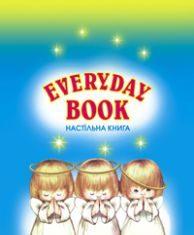 Підручники для школи Англійська мова  7 клас 8 клас 9 клас 10 клас 11 клас       - Зайковскі С. А.