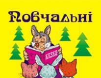 Підручники для школи Літературне читання  1 клас 2 клас 3  клас 4 клас        - Охота Г. І.