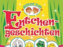 Підручники для школи Німецька мова  3  клас 4 клас 5 клас         - Трінька Г. Ю.
