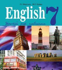 Підручники для школи Англійська мова  7 клас           - Морська Л. І.