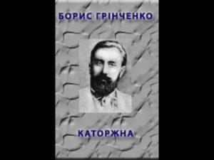 Підручники для школи Українська література  7 клас           -